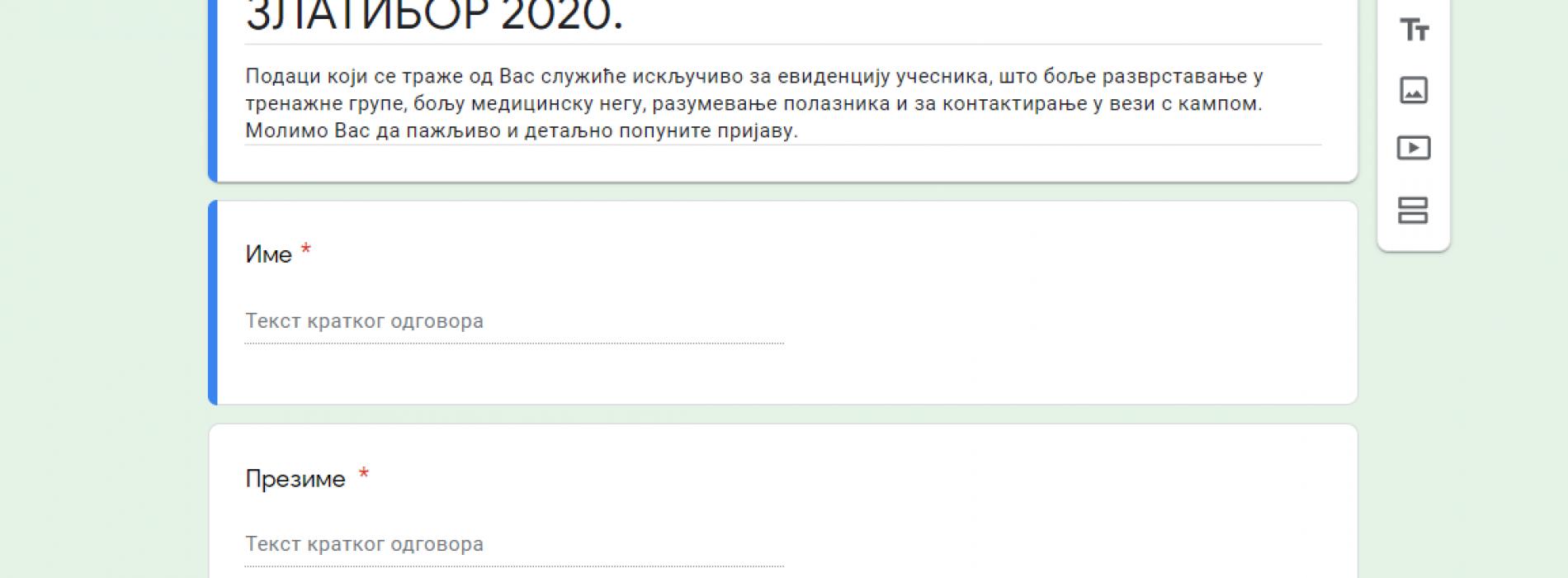 Online prijave za Zlatibor i Kraljevo !